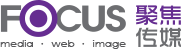 Focus Media | Vancouver Web Design